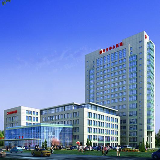 锦州市中心医院