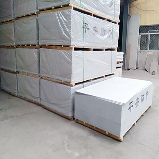 硫酸钡复合防护板